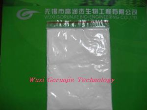 High Quality Octacosanol, Policosanol on Sell pictures & photos