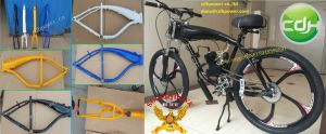 Cdh Motorized Bicycle with Engine Kit, Compelete Bike with Engine Kit pictures & photos
