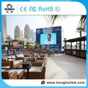 Wholesale P16 Outdoor LED Screen for Video Wall Display pictures & photos