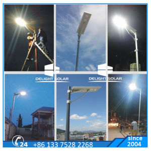 60W Mention Sensor Lithium Battery Integrated All in One Solar Street Light pictures & photos