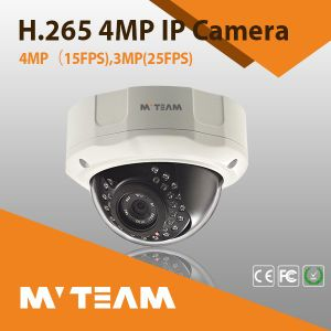 Hotel Surveillance with Ce FCC RoHS CCTV IP Camera 4MP pictures & photos