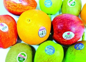 High Speed Vegetable Labeling Machine pictures & photos
