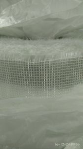Fiberglass Stitched Mat Stitch Chopped Strand Mat pictures & photos