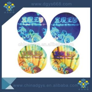 Custom 3D Dynamic Security Laser Hologram Label Anti-Fake Sticker pictures & photos