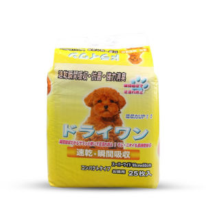 Quality Design Dog Diapers Puppy Pet Disposable Diapers pictures & photos