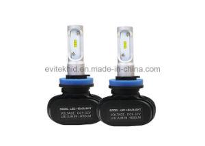 Car LED Headlight 50W 8000lm Csp 9005 9006 H4 H11 S1 LED Headlight Kit pictures & photos