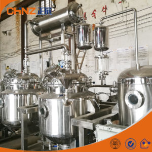 Ce Energy Efficient Fruit Juice Processing Concentrate Equipment pictures & photos