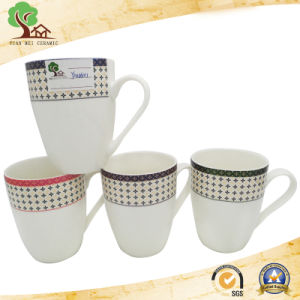 Excellent Quality Ceramic Glazed Coffee Cup pictures & photos