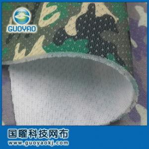 Multicam Printed Fabric