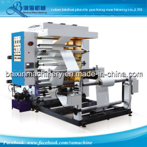 Two Inks Woven Bag Flexo Printing Machine Laminator Material pictures & photos