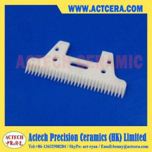 Customized Zirconia Ceramic Shears