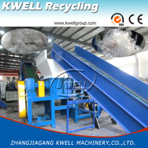 PP Film Recycling Washing Machine pictures & photos