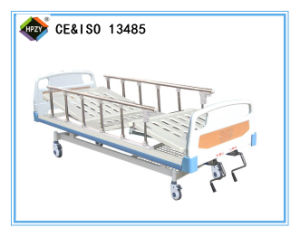 (A-62) Movable Double Function Medical Bed