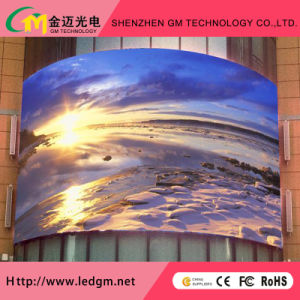 Super Quality Outdoor P8 Full Color Digital LED Advertising Display Screen (P8 HD Video wall) pictures & photos