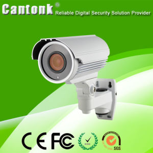 Hot Weatherproof HD Cameras (Varifocal Lens) pictures & photos
