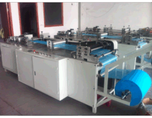 Nonwoven Mob Cap Automatic Packing Machine pictures & photos