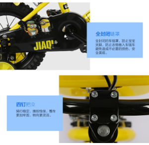 12 14 Inch Rear Suspension Kids Bike, 12 14 Inch Hot Sale Kids Bike, 10 12 14 Inch Strong Chain Guard Kids Bike LC-Bike-084 pictures & photos