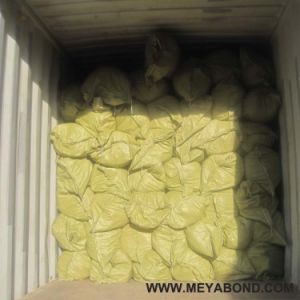 Meyabond HDPE Agriculture Insect Net pictures & photos