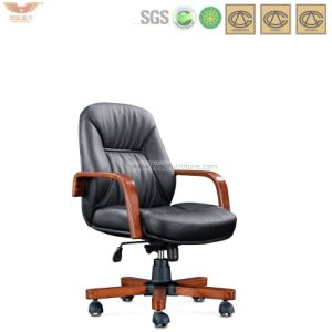 Luxury Brown Leather Swivel Office Chair