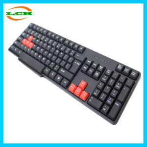 Wholesale Professional Wired Optical Gaming Keyboard pictures & photos