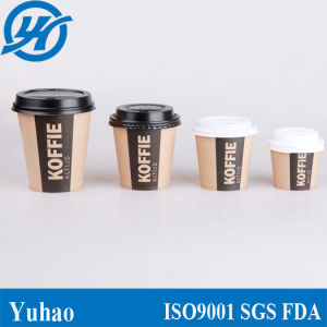 Disposable Brown Craft Paper Cup for Hot Coffee pictures & photos