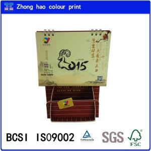 Card Case/Card Box/2015/Spiral Binding Desk Calendar with Box (150602002)