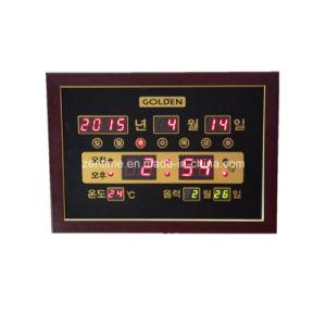 Korean Display Electric LED Digital Calendar Wall Clock pictures & photos