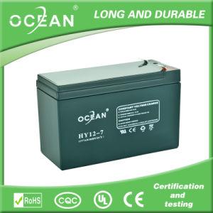 2015 Guangdong High Quality 12V 7ah Lead Acid AGM Battery