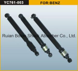 Shock Absorber for Benz (1244630432) , Shock Absorber-761-003
