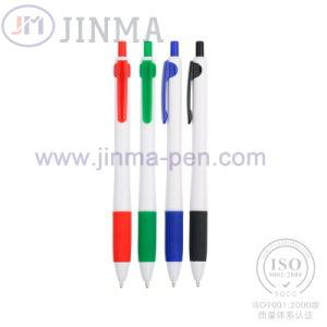 The Promotion Gifts Plastic Gel Ink  Pen Jm-1039A