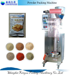 Automatic Back Seal Powder Pouch Bag Packaging Machine