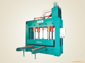 Good Quality and Low Price Prepress Machine