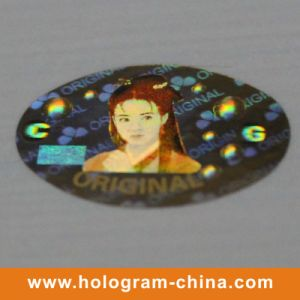 Anti-Counterfeiting Gold Security Hologram Sticker pictures & photos