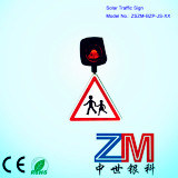 Aluminum Solar Traffic Sign / LED Flashing Road Sign / Warning Sign for Roadway Safety pictures & photos