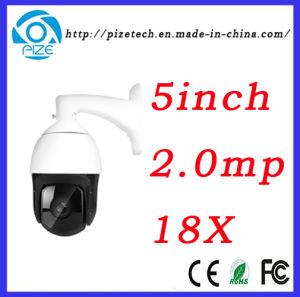 5 Inch 2.0MP 18X Vari-Focal Infrared Dome Ipc Outdoors Low Illumination Web Security Camera {SD-Mn5120m-X18r}