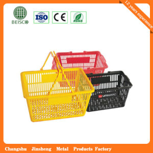 2016 Wholesale Supermarket Plastic Rolling Shopping Baskets with Wheels (JS-SBN06) pictures & photos