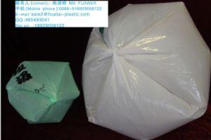 Star Seal Bag, 30 Liter, 45 Liter, 72 Liter pictures & photos
