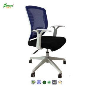 2015 New Staff Ergonomic Office Chair Swivel Chair pictures & photos