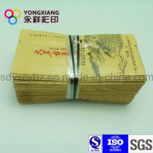Customized Aluminum Foil Plastic Packaging Bag pictures & photos