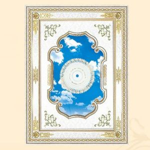 Easy Installed Plastic Blue Sky Ceiling for Interior Decoration