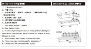 Fs-322 Hydraulic Pressure, Two-End Adjustment, 90 Degree Orightation Floor Spring pictures & photos