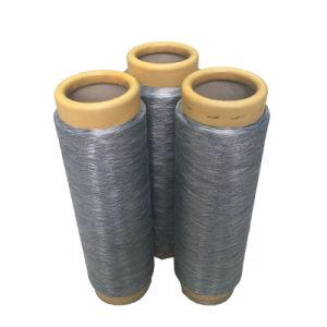 Polyester Melange Yarn DTY 75D/36f/2 Ply 150d/48f/2 Ply