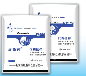 90% Mancozeb Tc High Purity Protective Fungicide pictures & photos