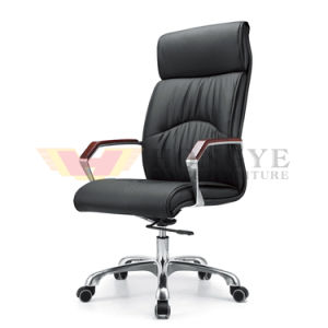 Modern Executive Metal Boss Swivel Mechanism Leather Ergonomic Office Chair (HY-128) pictures & photos