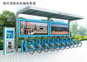 Public Bike-Fluorescent Blue Modern Style Parking Shed pictures & photos