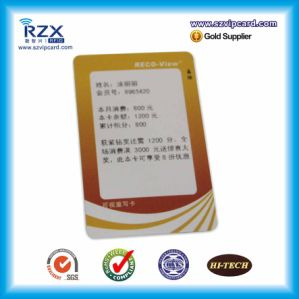 High Quality Rewritable Card Fudan M1 Smart Rewritable Card