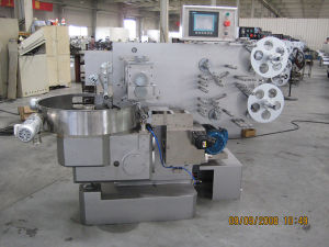 Double Twist Toffee Packing Machine Fnd-S800 pictures & photos