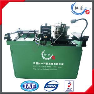 High Quality Silicon Steel Shear Cutting Machining