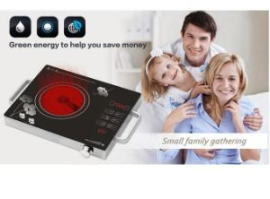 Touch Control Double Infrared Cooker, Induction Cooker (Sb-Icd04) pictures & photos