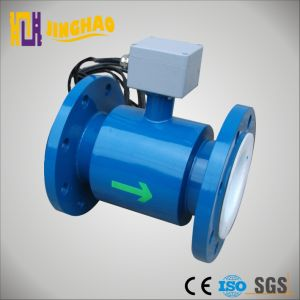 Price Electromagnetic Flowmeter, Magnetic Flow Meter, Water Flow Meter (JH-DCFM-F-R) pictures & photos